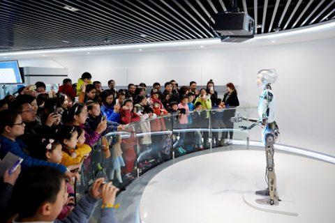 Suzhou Robot Museum